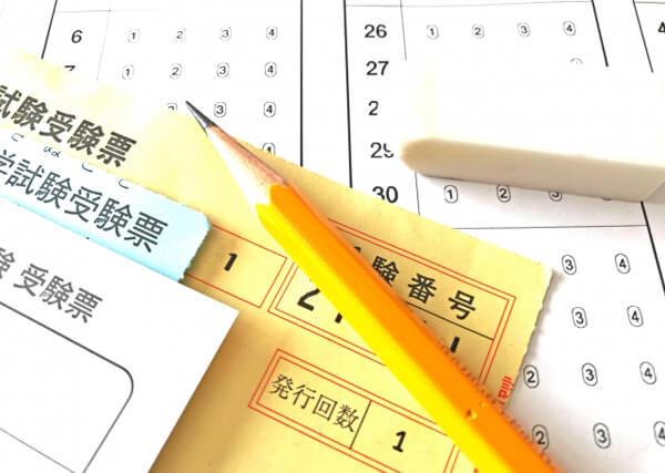 日本の大学、海外の大学、いずれも対応出来る指導